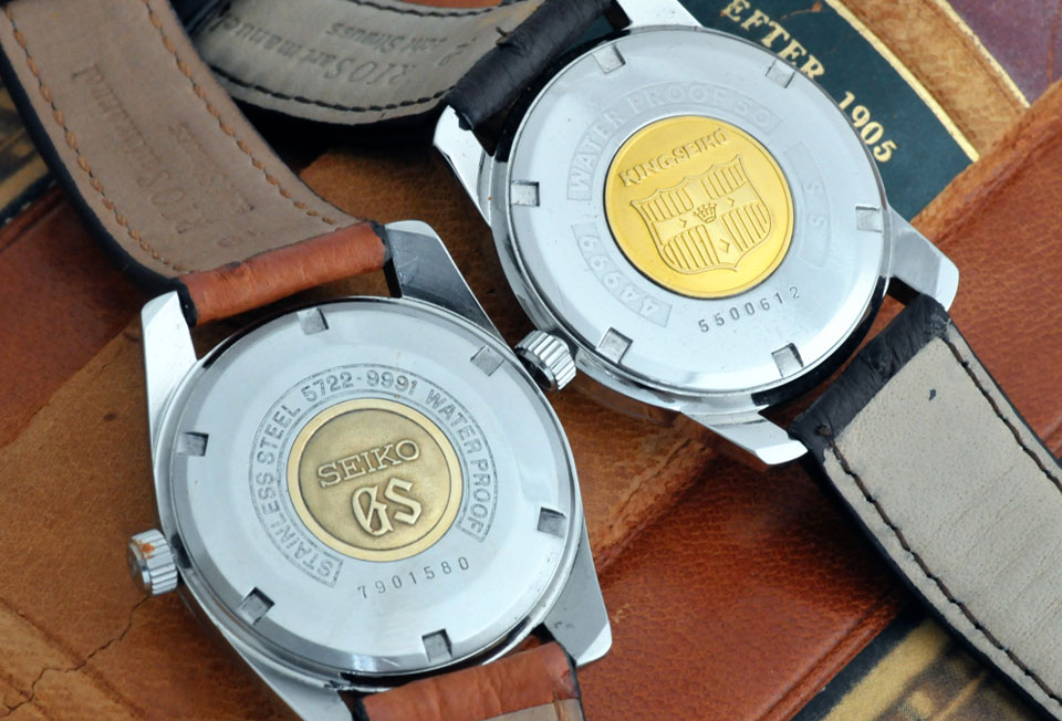 Grand Seiko and King Seiko casebacks